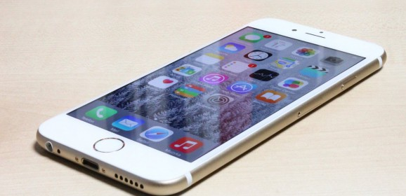 Apple iPhone 6  wideotest telefonu