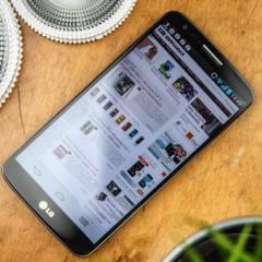 Wideotest telefonu LG G2