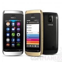 Nokia Asha 308: wideotest taniego telefonu DualSIM